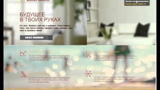 Создание сайтов. Wix(Небольшая презентация сайта, который поможет вам создать свой сайт абсолютно бесплатно, подобрать шаблон..., 2015-06-05T09:17:58.000Z)