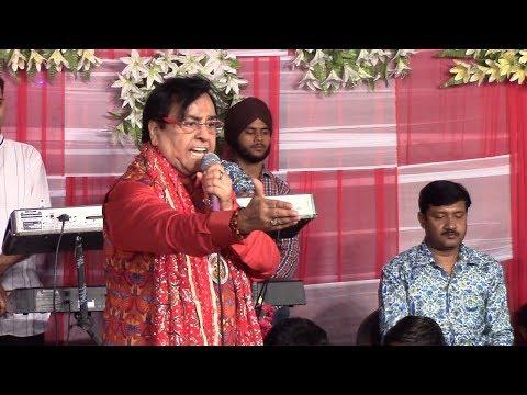Narender Chanchal - LIFE STORY || Live Jagran at Shakti Nagar Amritsar 2018