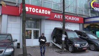 видео Расследование «Авто Mail.Ru»: мы знаем, кто возглавит АвтоВАЗ. Рябов лада