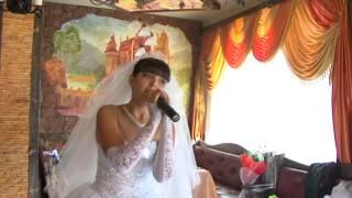 Ты моё счастье!!!( песня невесты)