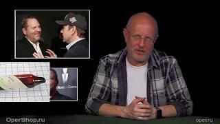 видео Кевин Спейси (Kevin Spacey): личная жизнь и фильмы с его участием