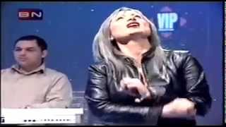 Bina - Iluzija - VIP - (TV BN 2005)