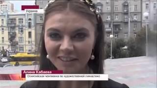 Кабаева  жена Путина сказала правду