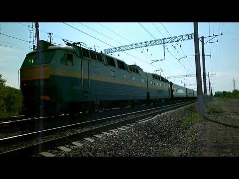 Поезд адлер челябинск 478 у