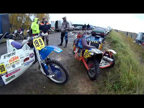 Мотокросс с коляской в Чехове 14.10.17