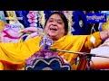 Kishori Ji To Meri Hai Mero Hai Barsana !! 6.4.2019!! Shalimar Bagh Delhi