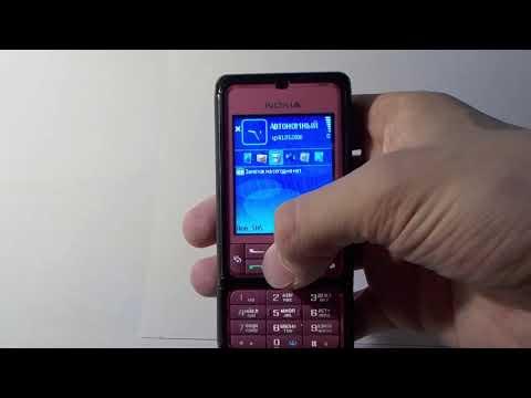 Nokia 3250: плеер со встроенным смартфоном