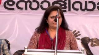 Teesta Setalvad speech, Solidarity youth movement Kerala, Anti fascism campaign Jan-Feb 2016