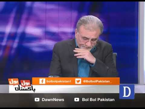 Bol Bol Pakistan - 15 March, 2018 - Dawn News