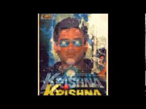 Krishna Jhanjariya Remix