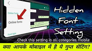 Find hidden font setting in your any android mobile