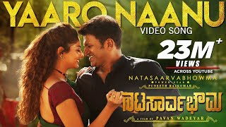 Yaaro Naanu Full Song | Natasaarvabhowma Songs | Puneeth Rajkumar, Rachita Ram | D Imman