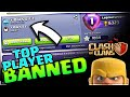 WORLDS TOP CLASH PLAYER BANNED! ALL LEGNDS PUSHERS IN 1 CLAN! CLASH OF CLANS•FUTURE T18