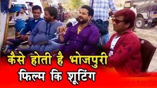 कैसे होती है भोजपुरी स्टार रीतेश पांडेय की शूटिंग Ritesh Pandey Bhojpuri Mahfil