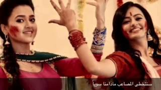 اغنية مسلسل ومن الحب ما قتل swaragini