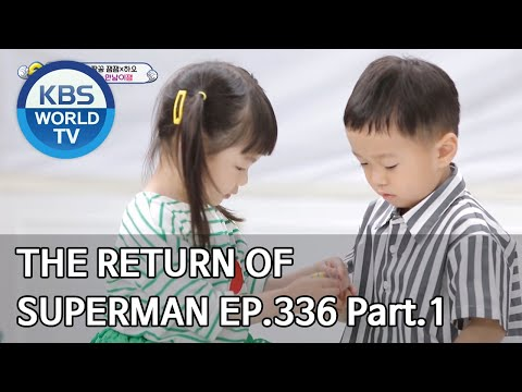 The Return of Superman | 슈퍼맨이 돌아왔다 - Ep.336 Part. 1 [ENG/2020.07.05]
