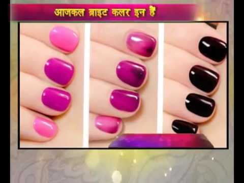 Know how to choose the right nail polish color