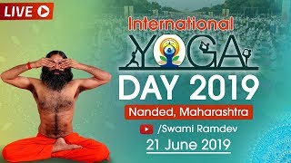 Watch Live! | 5th International Day of Yoga 2019 | Nanded, Maharashtra | 21 June 2019
