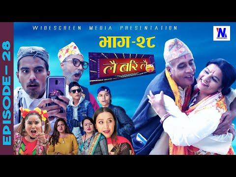 Lai Bari Lai Jire,Puxare,Thumki,Batase Viral कान्ड - Episode 28 | लै बरि लै Comedy Serial |WIDESCREEN