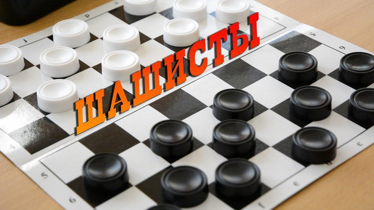 всё картинки для шашечного турнира считаю