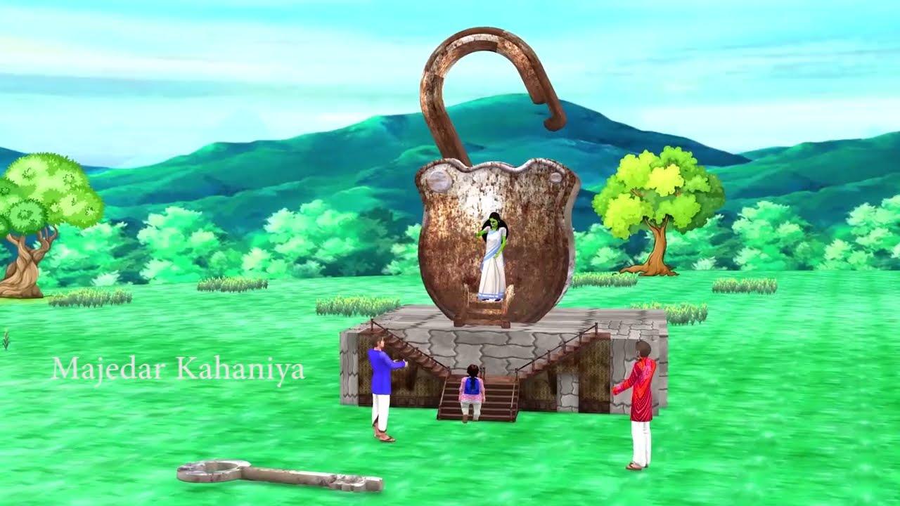 जादुई मनी पार्क Magical Money Park Comedy Video Hindi Kahaniya हिंदी कहनिया Comedy Video