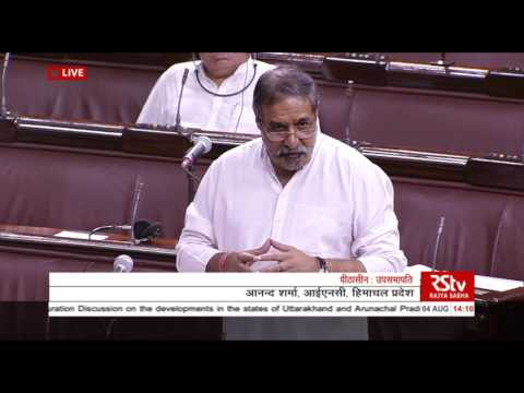 Sh. Anand Sharma's comments on recent developments in the states of Uttarakhand & AP