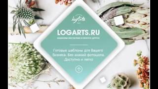 как пользоваться PicsArt и png шаблонами. Logarts