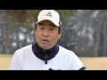 【Enjoy!Golf】冨永浩の「パッティング」編 の動画、YouTube動画。
