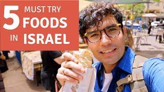 Israeli Food Is The Best