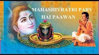 Mahashivratri Parv Hai Paawan Anuradha Paudwal [Full Video Song] I Om Namah Shivay