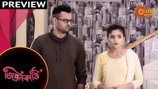 Jiyonkathi - Preview | 27th Oct 19 | Sun Bangla TV Serial | Bengali Serial
