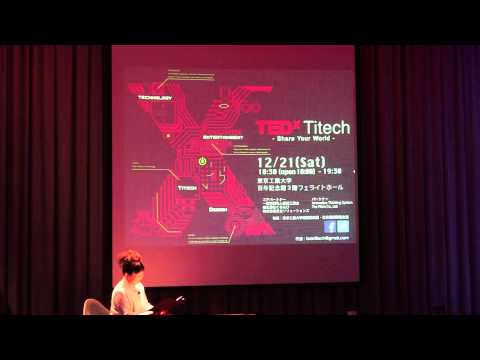 おじいちゃんがおばけになったわけ: Yuko Mita at TEDxTitech