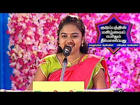 Responsible Men or Lovable Women ? | Dr Jayaraja Moorthy Speech | Seema Show | Kalaignar TV