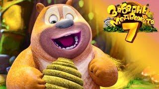 Забавные медвежата - Ху-ху в гостях у медвежат - Медвежата соседи - Мишки от Kedoo Мультфильмы для