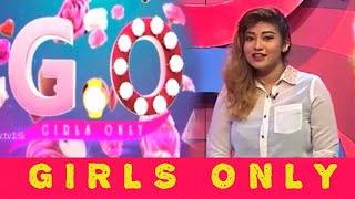 Girls Only | Ammai Babai | 04-12-17 Thumbnail