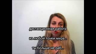 Стереотипы мышления общества Влог Евгении Саженцевой