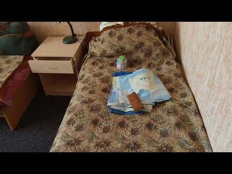 Санаторий Бердянск, корпус 4