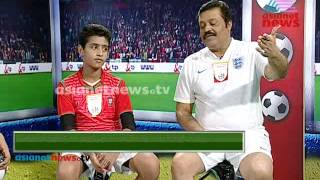 Fifa Worldcup 2014 - Actor Suresh Gopi and his son talks about their  Football experience