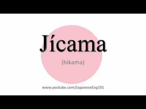 How to Pronounce Jícama