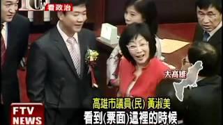 跑票恐停權 黃淑美飆淚喊冤-民視新聞