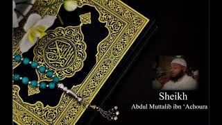 Al-Baqarah complete  - Sheikh Abdul Muttalib ibn 'Achoura  الشيخ عبد المطلب بن عاشورة