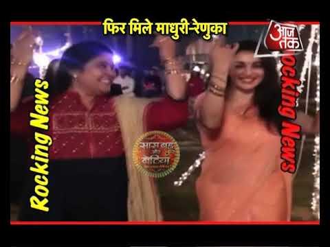 Madhuri Dixit & Renuka Shahane REUNITED!