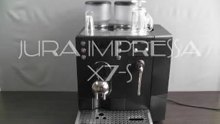видео Инструкции к кофемашинам Jura