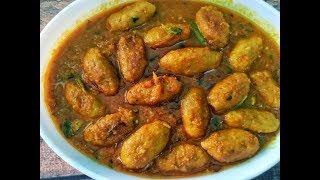 চিতল মাছের মুইঠ্যা রেসিপি।Chital Macher Muitha Recipe,Traditional Bangladeshi Fish Curry Recipe.