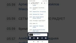 Эльдар Артист и Максим Самойлов на радио Кабриолет