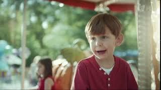 Сюрприз песня детская слушать из рекламы