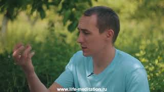 Медитация помогает вернуть внутреннюю радость и желание Жить(, 2017-08-31T23:25:33.000Z)