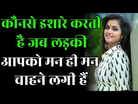 dating sites kya hai