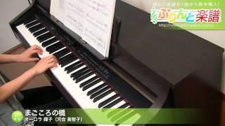 使用した楽譜はコチラ http://www.print-gakufu.com/score/detail/57266...