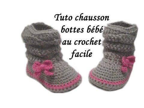 tuto chaussons bottes bebe au crochet easy crochet baby booties youtube. Black Bedroom Furniture Sets. Home Design Ideas